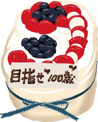 菓子 スイーツ 和菓子 洋菓子 デコレーションオーダーオリジナルケーキ