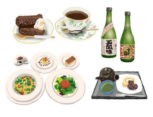 料理 スイーツ ケーキ コーヒー 日本酒 ランチ パスタ いたちあん ロールケーキ 煎茶