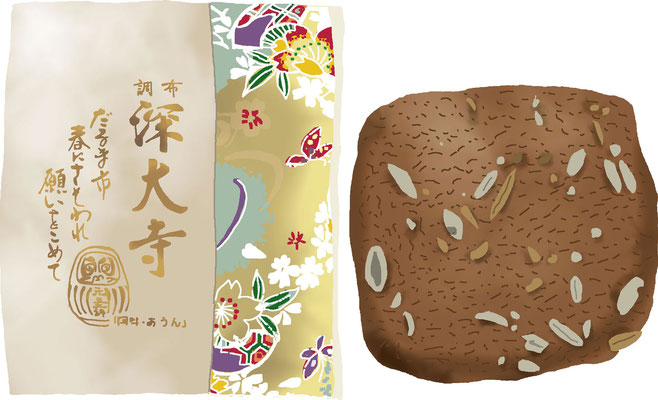 菓子 スイーツ 和菓子 洋菓子 深大寺サブレ