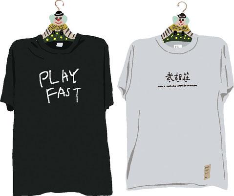 衣類 服飾 武相荘Tシャツ