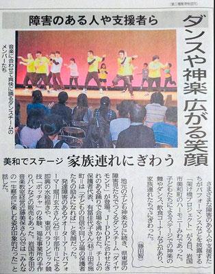 2019.11/3(日) 中国新聞