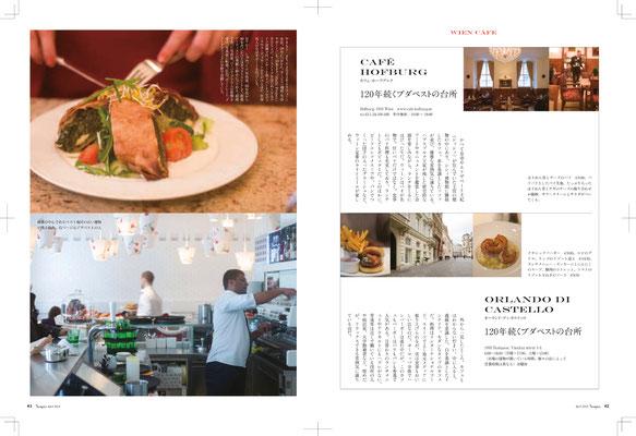 Scapes Magazine Japan