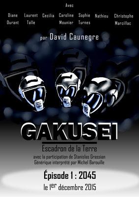Annonce pour l'épisode 1 de la websérie Gakusei