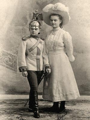 Великая княжна Мария Павловна и Великий князь Дмитрий Павлович.