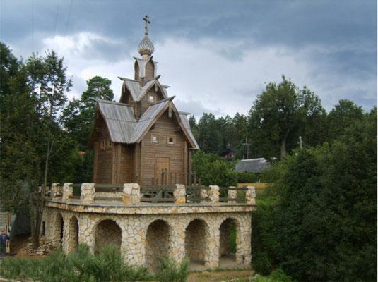 храм Архангела Михаила снаружи