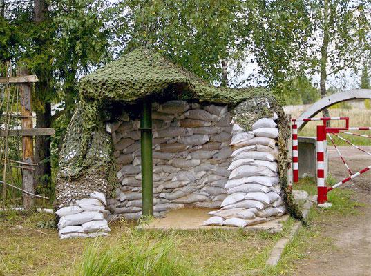 Воинская часть Николо-Урюпино.