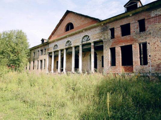 Усадебный дом Николо-Урюпино.