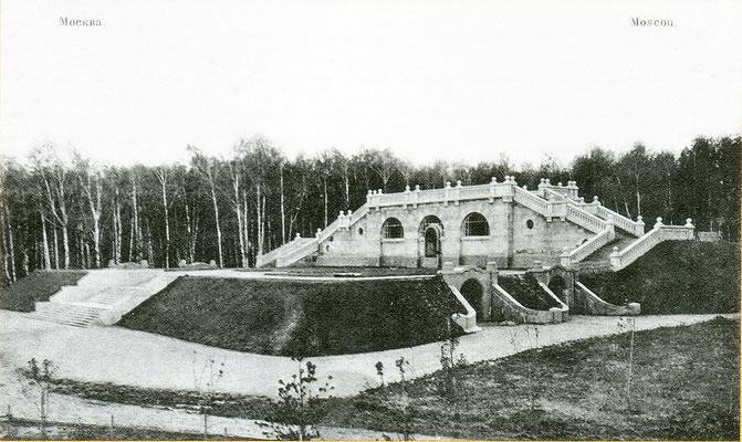 Ещё один вид резервуара. Сейчас он находится за забором, как и почти все старинные сооружения Москворецкого водопровода, что не может не огорчать.