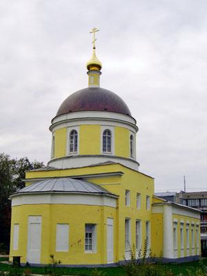 Церковь Святой Троицы в селе Назарьево
