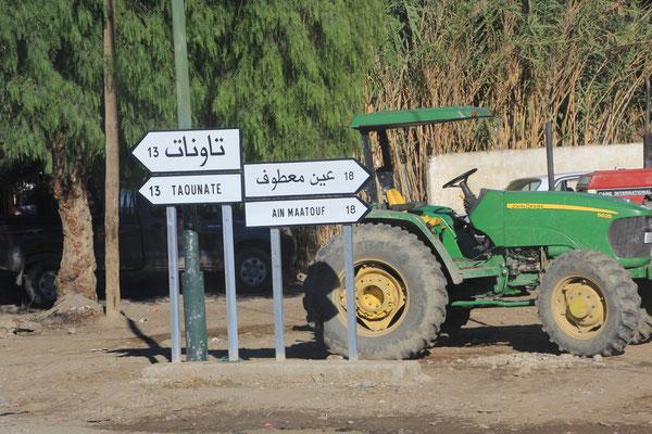1. Abzweig auf kleine Strasse Richt. Ain Maatouf