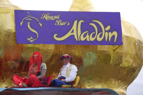 Hawaii Bar - Aladdin