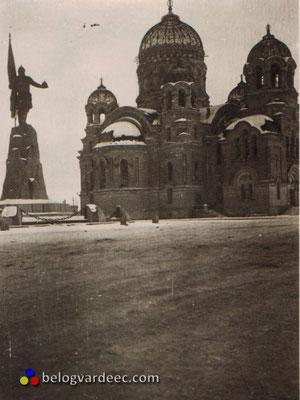Период временного освобождения от большевиков.