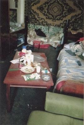 Квартира Неумывайченко_Армянские Объедки