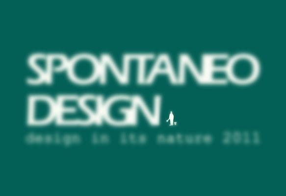 2017 - Logo