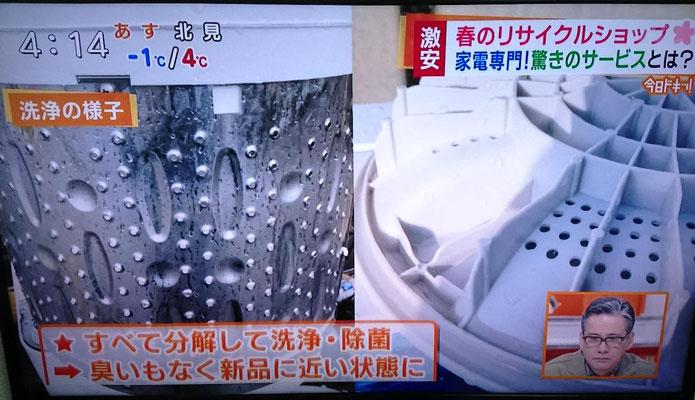 分解清掃された中古洗濯機