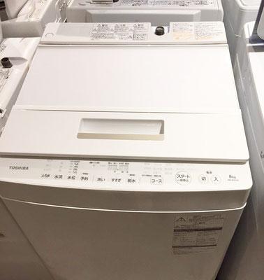 東芝最新8Kファミリー向け洗濯機