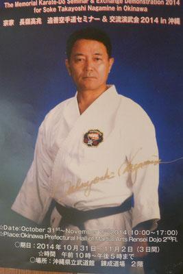 Foto von Nagamine Takayoshi Soke auf dem Seminar