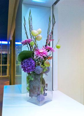 Attraktiv und anspruchsvoll - unsere Blumenarrangements für Rezeptionen.
