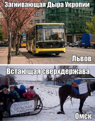 """Нет автобуса. Зато есть - """"Буки"""", """"Сатана"""", """"Булава"""", """"Искандер"""", """"Сармат"""", """"Калибр"""", """"Гром"""", """"Коршун"""", """"Сапсан"""", """"Циклон"""" и другая, полезная для людей техника."""