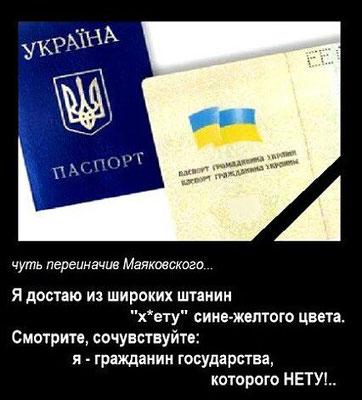 Такой пропагандой - не победить. Украина, она-же Святая Киевская РУСЬ - БЫЛА, ЕСТЬ и БУДЕТ !!!
