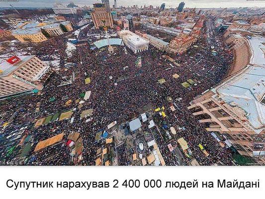 Вопрос россиянам: - Неужели такую армию свободолюбивых граждан Украины, могут остановить воры в законе, дорвавшиеся до власти?