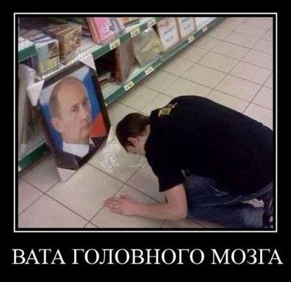 Отче наш - великий Пу! Спаси и сохрани от кровавой Киевской хунты! Защити своим ликом привеликим, от укропских фашисто-бандеровцев, желающих съесть нас на ужин! ...