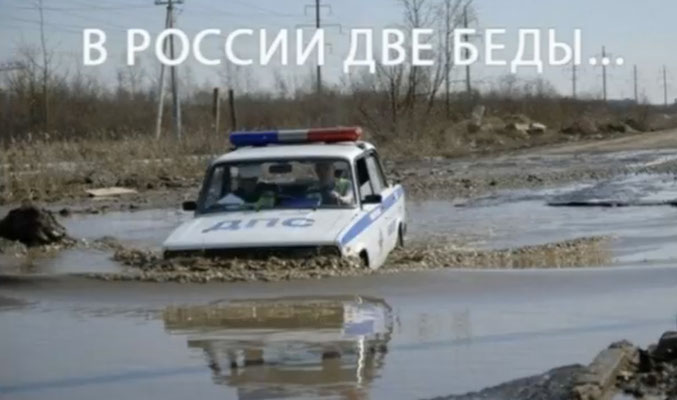 Что нам лужи? Нам Чёрное море по колено!