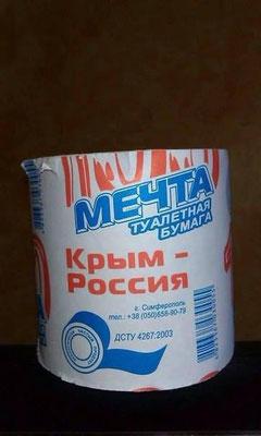 Что люди делают с Мечтой о том, что Крым - Россия?