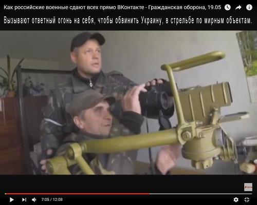 """Интересно, хорошо ли эти """"люди"""" спят, зная, что убили очередного защитника территориальной целостности Украины."""