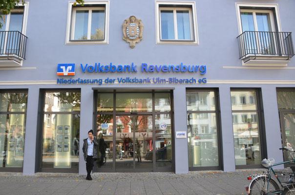 Volksbank Ravensburg, Marienplatz 36 - Foto: Dr. Dietmar Hawran