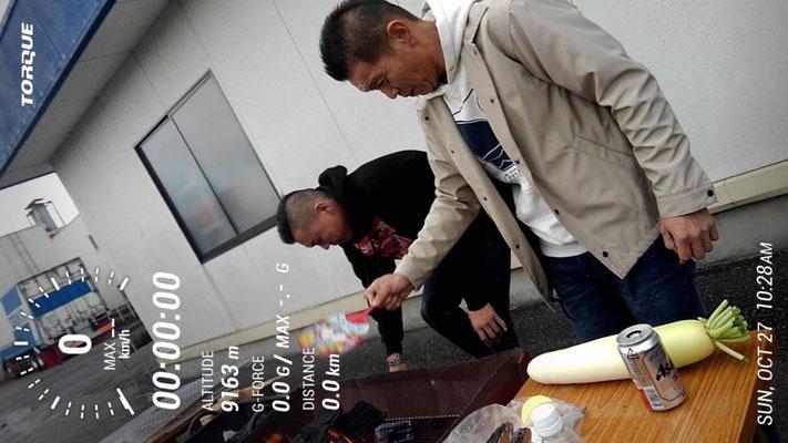 大金運輸北部支店芋煮会