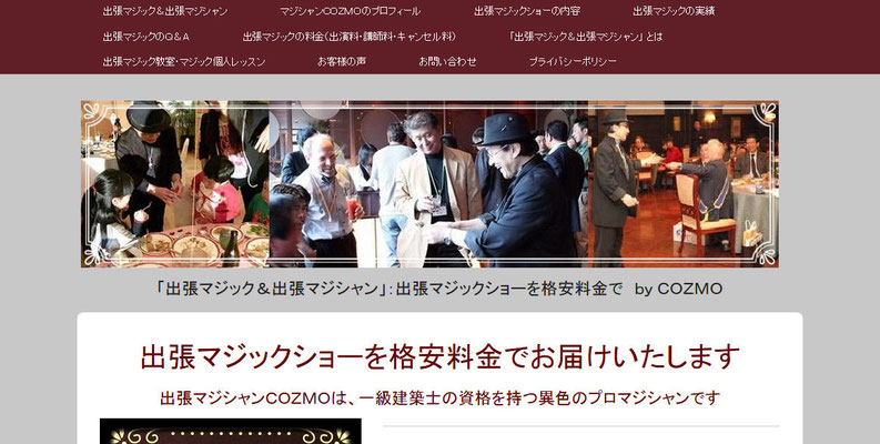 https://cozmo-magic.jimdo.com/?logout=1
