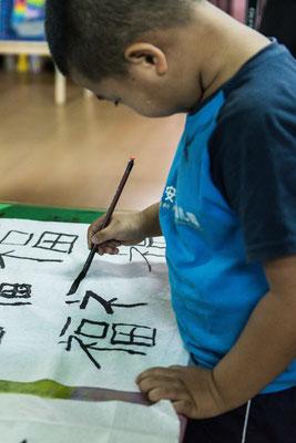 Xi'an, Kindergarten