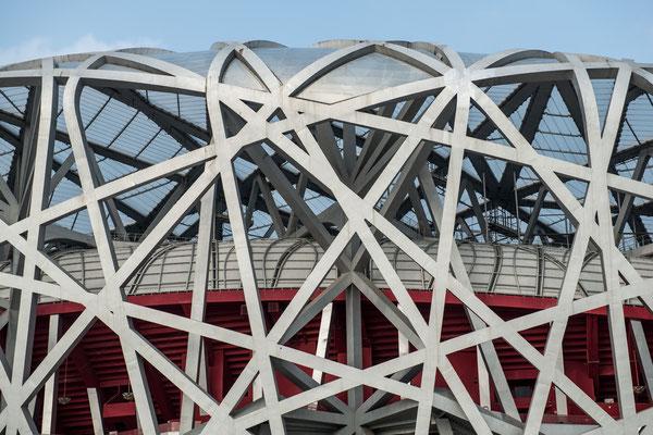 Peking, Olympiastadion