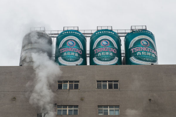 Qingdao, Bierfabrikation