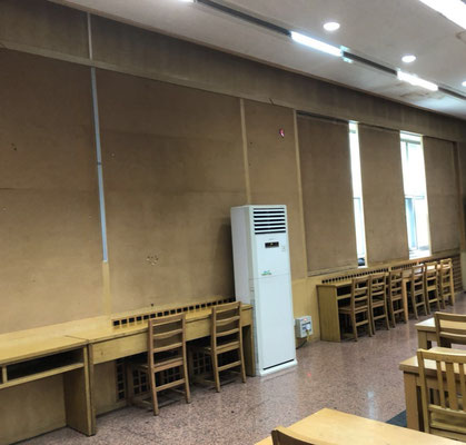 Clear voice, No feedback, Invisible installation on School of Architecture,Tsinghua university,China