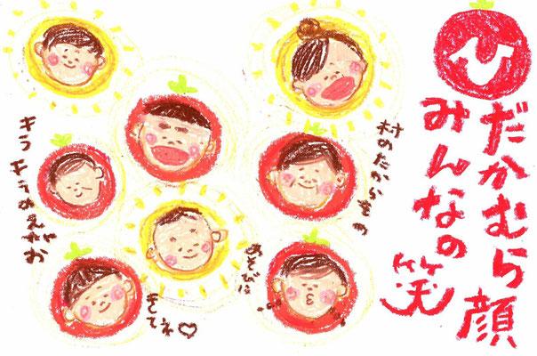 リベットボタンイラスト日高村みんなの笑顔