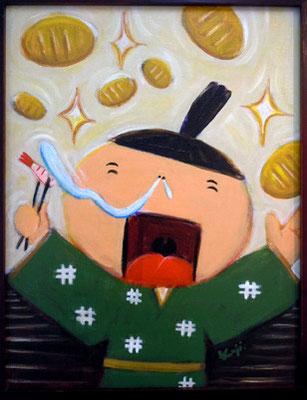 龍神の使わされた、鼻たれ小僧様には、 エビのなますを忘れない限り、 金銀財宝、全てが思いのままだ。