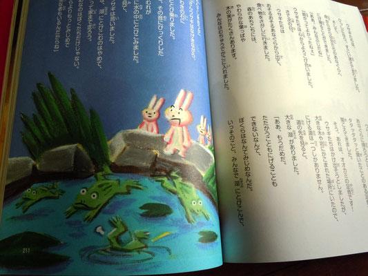 東京書店株式会社 ココロが育つよみきかせ絵本 「イソップものがたり70選」2017