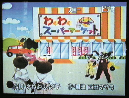 NHK教育「おかあさんといっしょ」6月のうた「わくわくスーパーマーケット」 背景アニメーション用イラスト 2004年