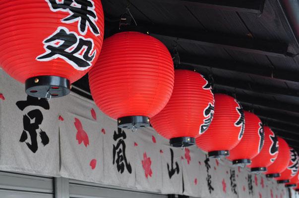 Kyoto: Laterne in Arashiyama