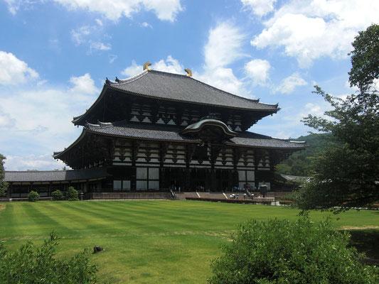 Nara: Tempel Todai-ji