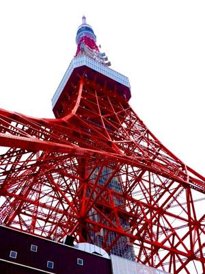 Tokyo: Rotes Balkengerüst