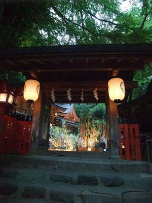 Kyoto: Kibune-Schrein