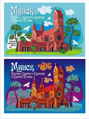 Иллюстрации для сувенирных магнитов с видами Минска.