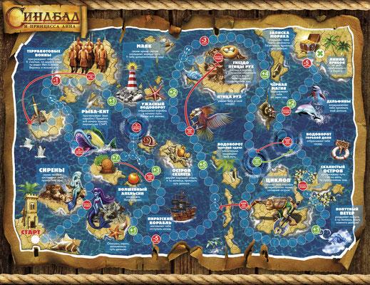 Очень крутая штука - настольная приключенческая игра с фишками по мотивам приключений Синдбада Морехода.