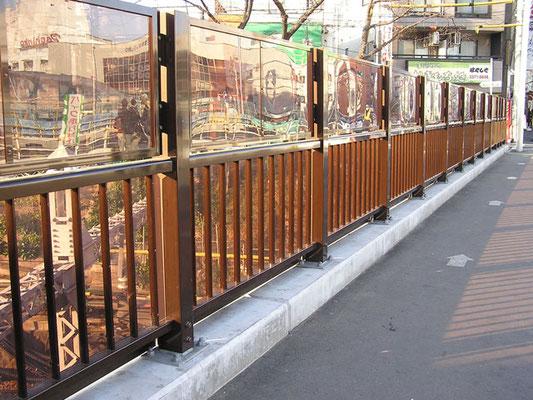 東京都 桜川橋