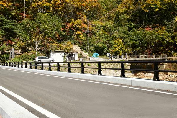 七味温泉橋/長野県