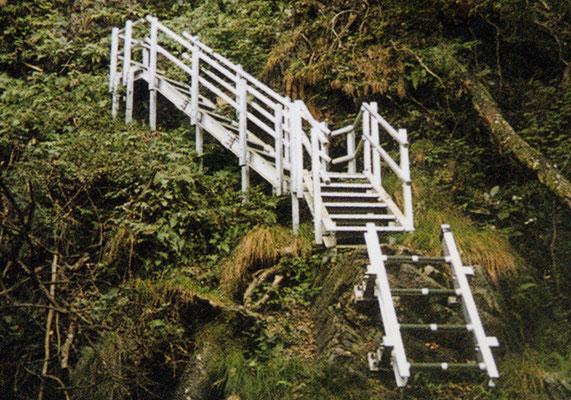 階段 石裂山(おざくさん)栃木県
