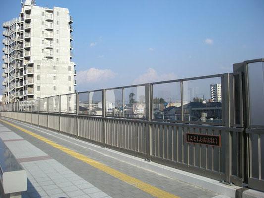 埼玉県 新都心大橋